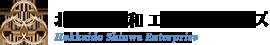 北海道真和エンタープライズ